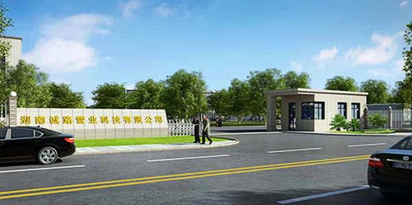 """湖南诚路管业:2021开工大吉,一路""""犇""""起来"""
