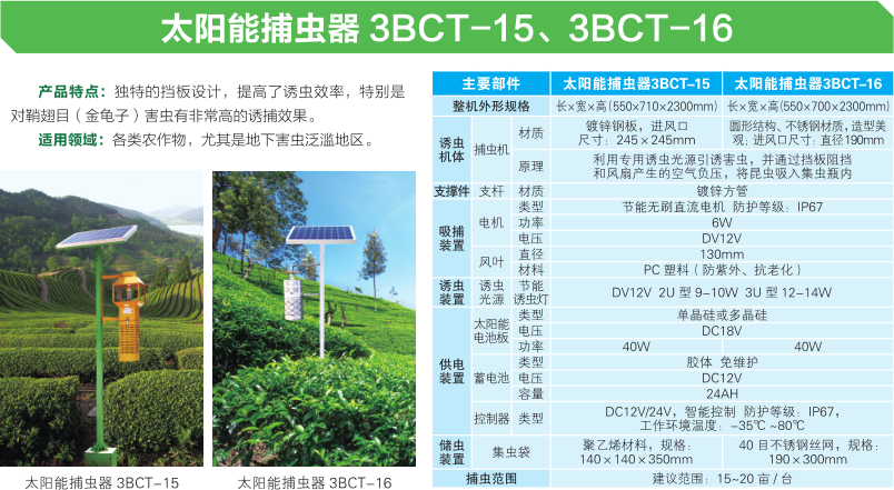 BaiduHi_2020-4-8_15-3-40