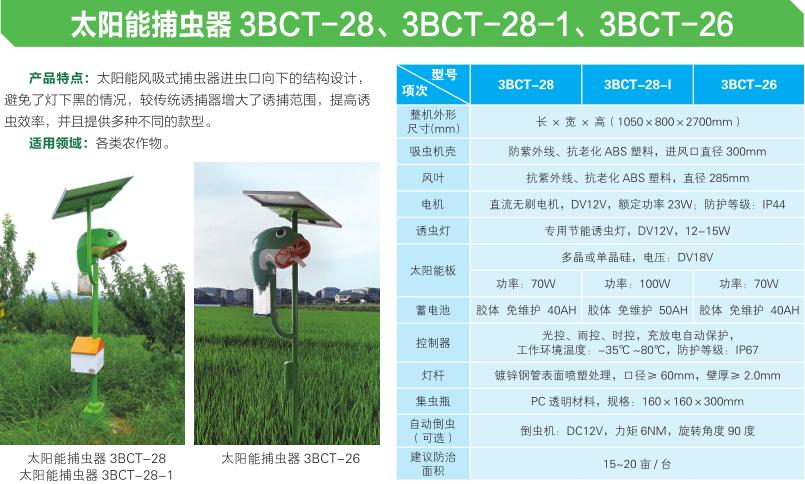 BaiduHi_2020-4-8_15-3-54