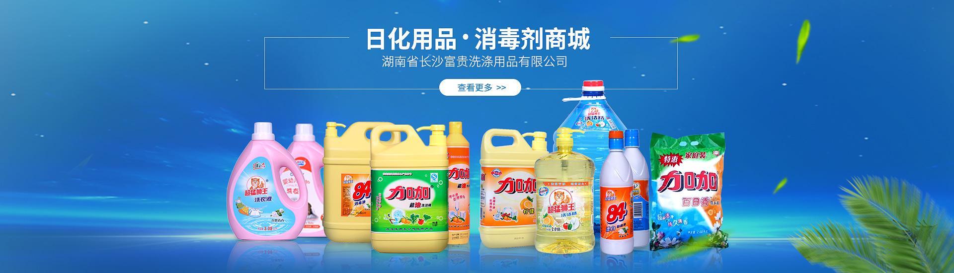 洗护产品系列