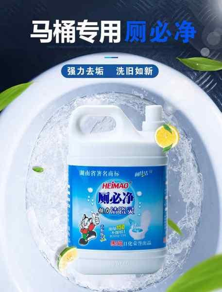 洁厕剂怎么选?洁厕剂使用注意事项有哪些?