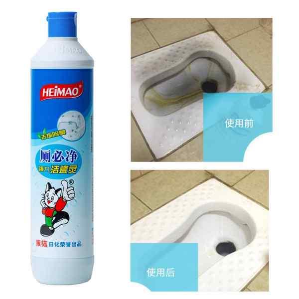 洁厕剂成分具体是什么,有没有毒?