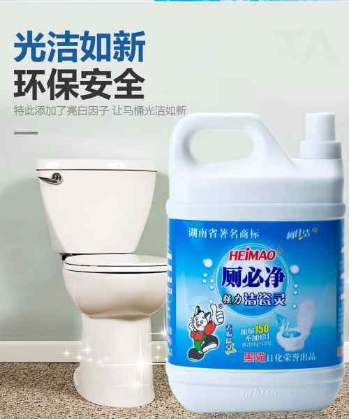洁厕液怎么装在水箱里,使用洁厕液要注意什么