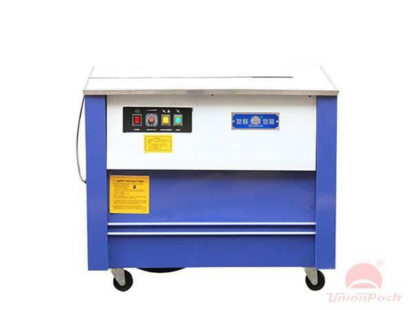 半自動打包機標準型UP-750