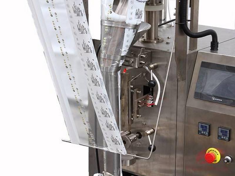 UP-80型颗粒包装机