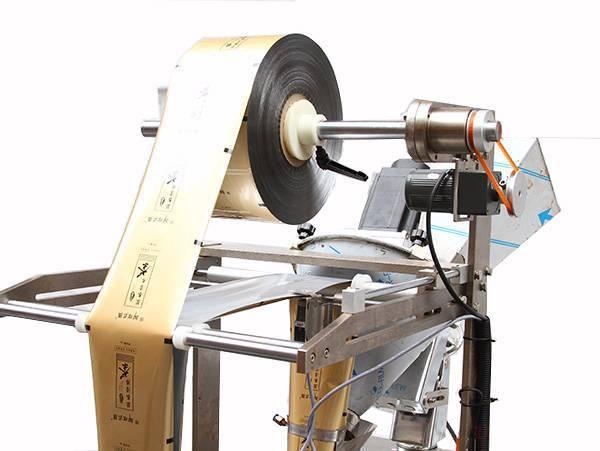 UP-60型粉劑包裝機