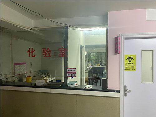 gg_0001_化验室