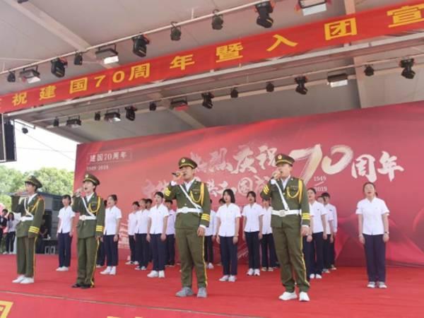 开展新中国成立70周年盛大庆典活动