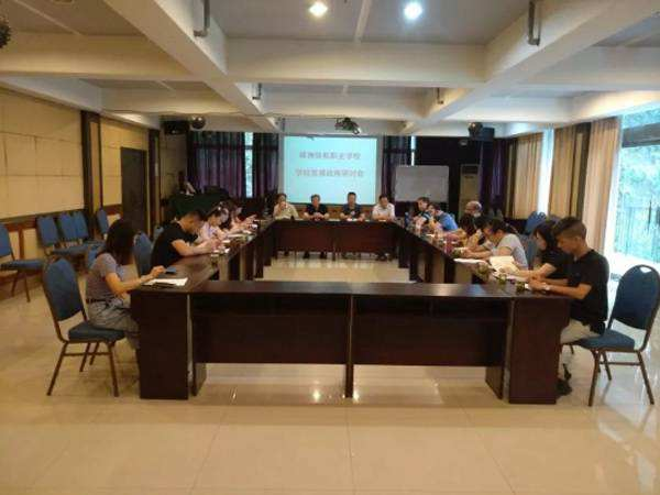 学校组织中层以上干部在江西抚州举行发展战略研讨会