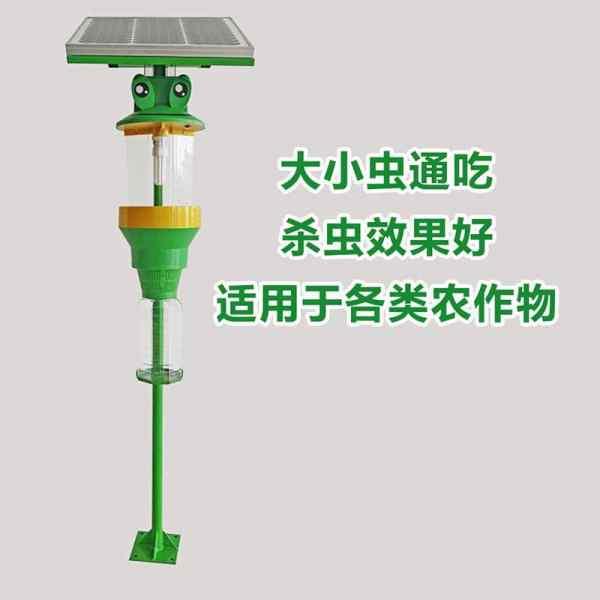 太阳能雷竞技电竞器 3BCT-10