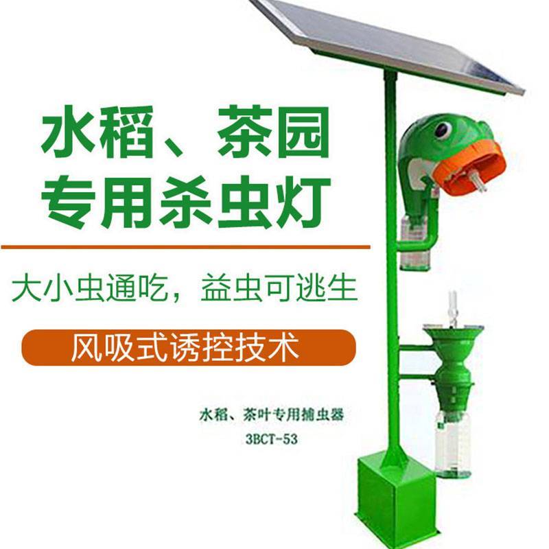 水稻,茶叶专业捕虫器