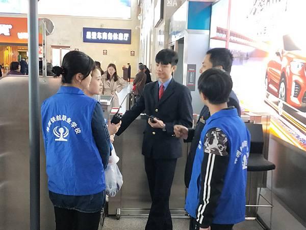 长沙南车站票检-(26)
