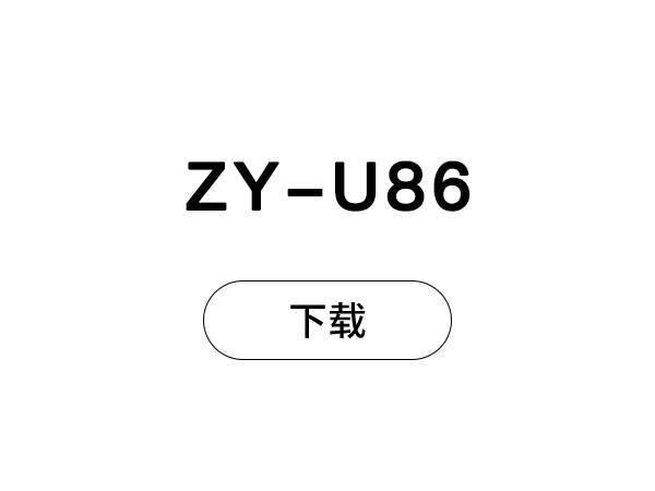 ZY-U86