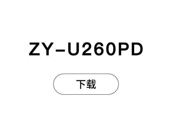ZY-U260PD