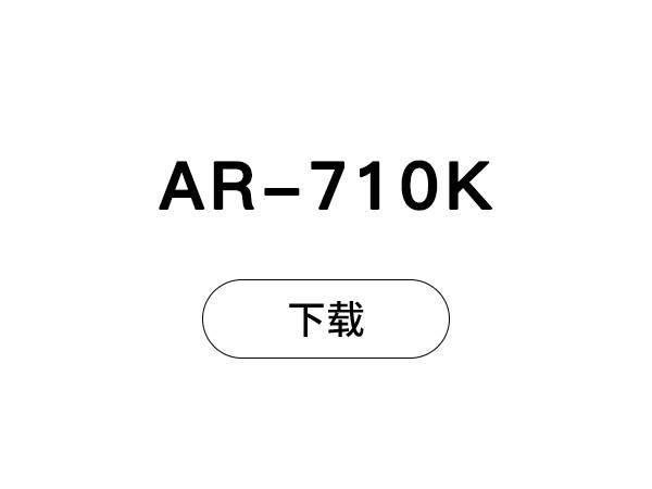 AR-710K