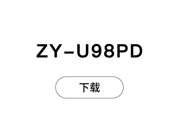 ZY-U98PD
