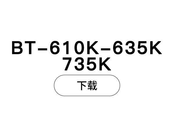 BT-610K-635K-735K