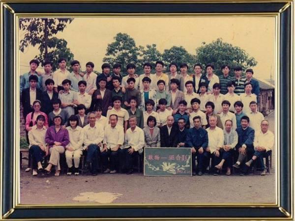 1992年数物1班