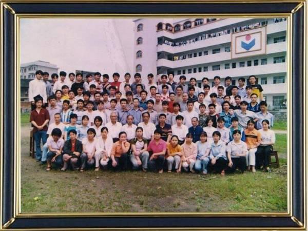 2001年理科39班