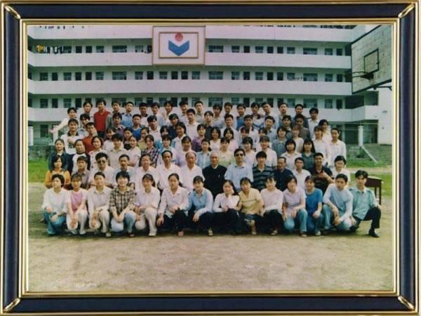 2001年文科26班