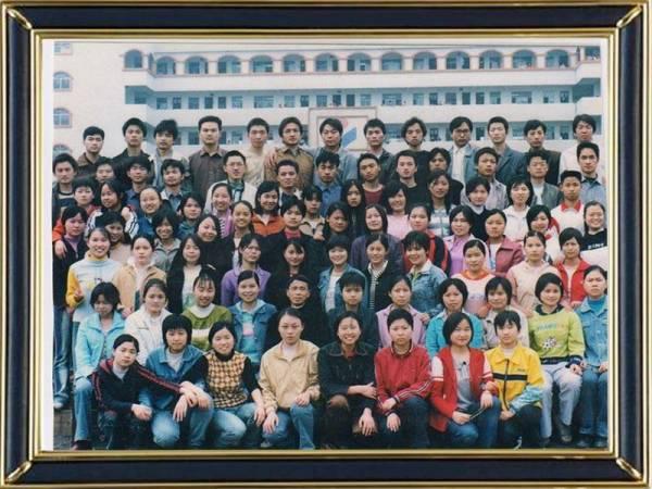 2004年92班