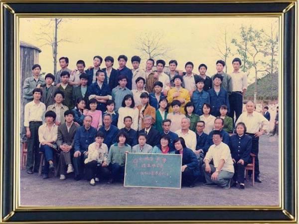 1992年理5班
