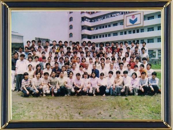 2001年文科24班
