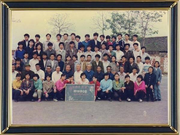 1992年理4班