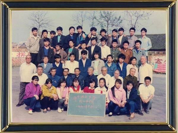 1992年理3班