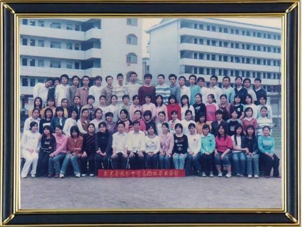 2004年19班
