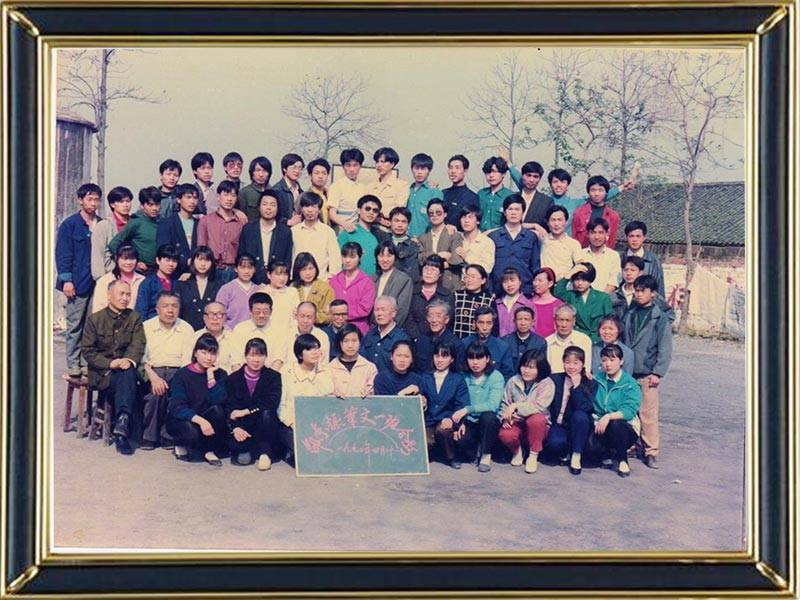 1993年文1班