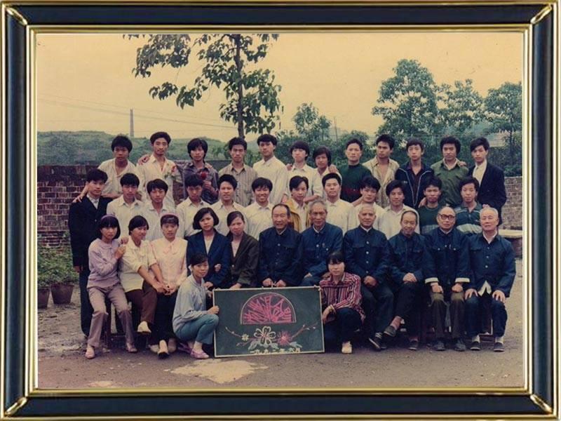 1992年物地混合班