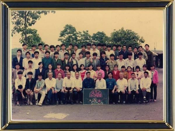 1992年生化2班
