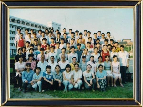 2001年文科36班