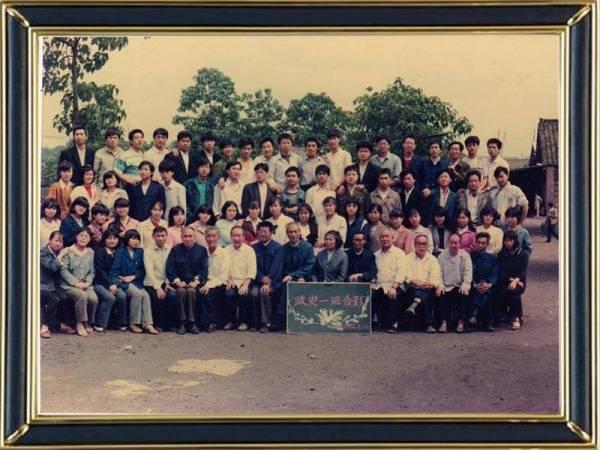 1992年政史1班