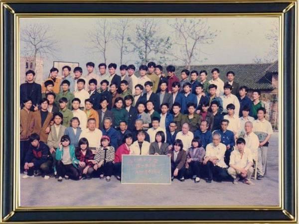 1992年理2班