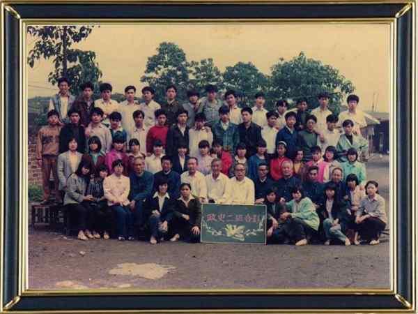 1992年政史2班