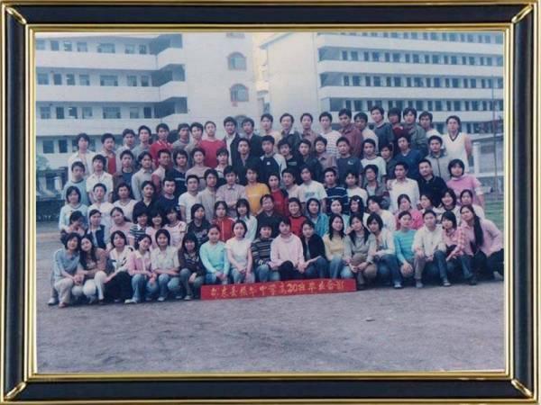 2004年20班
