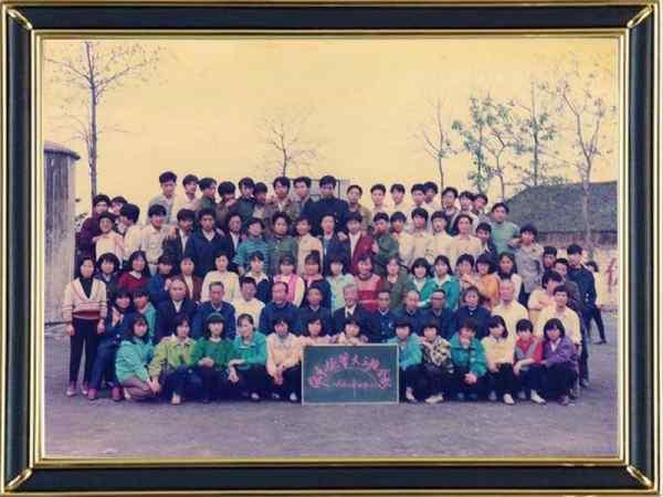 1993年文3班