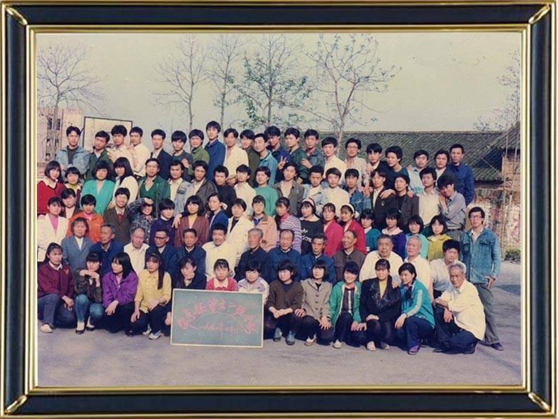 1993年文2班