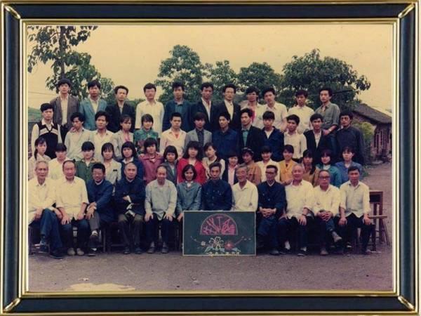1992年生化1班