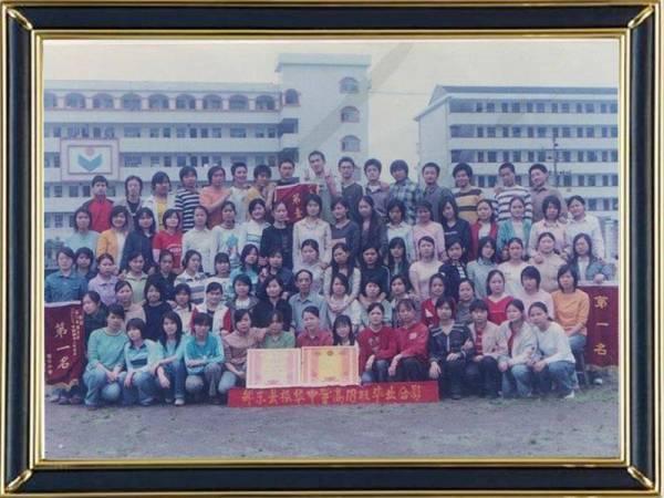 2004年18班