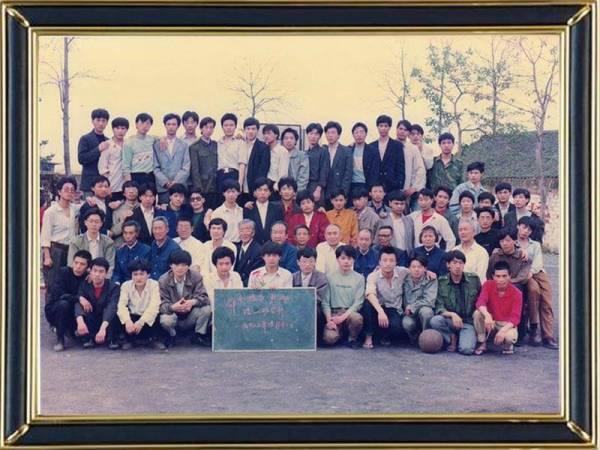 1992年理1班