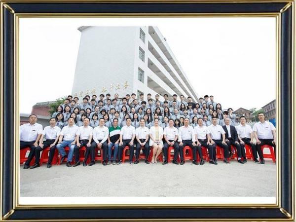 G1602班