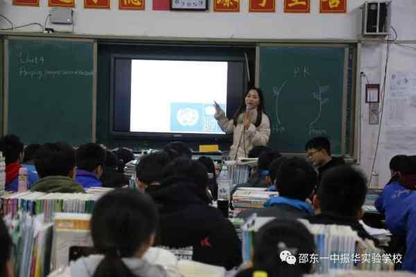 我校举行青年教师教学大比武活动