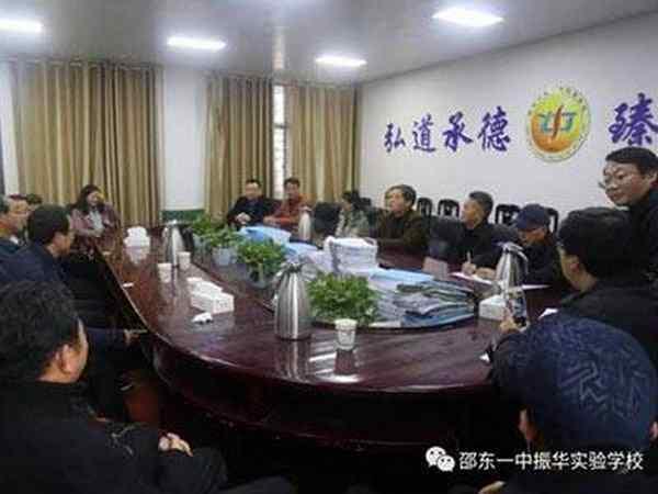 邵阳市人大常委会副主任赵为济到一中振华调研教育工作