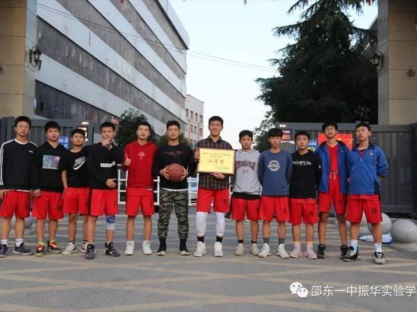 超赞!一中振华学生足球、篮球队斩获竞技体育两项大奖