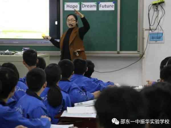 教学的交流,智慧的盛宴——邵东县2017年初中英语教学比武