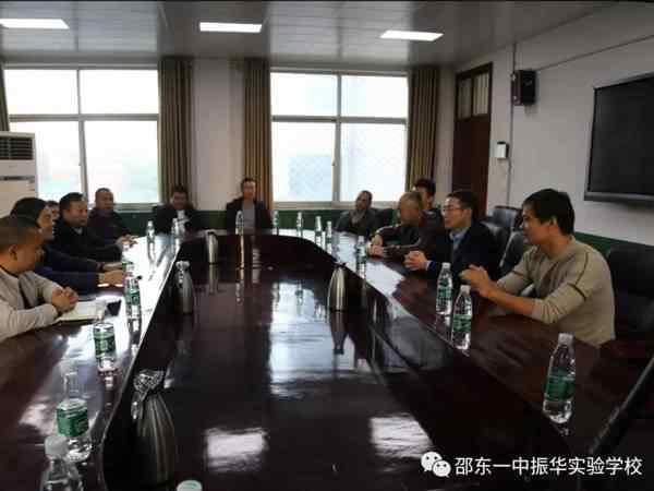 湖南科技大学体育学院教育实践实习基地授牌仪式在我校举行