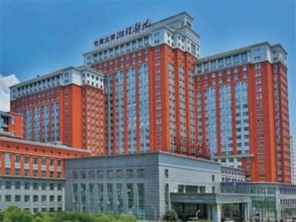 中南大学湘雅三医院门诊医技楼工程涉地铁6号线安全影响评估项目招标公告